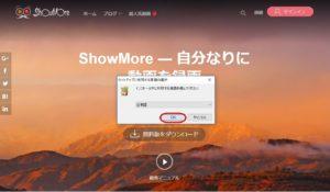 ShowMore