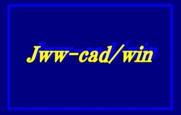 型紙 cad