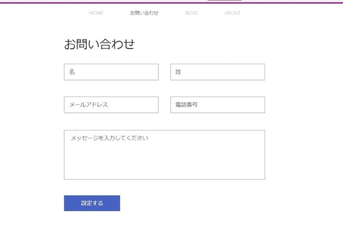 wix アプリ