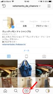 Instagram ハッシュタグの付け方