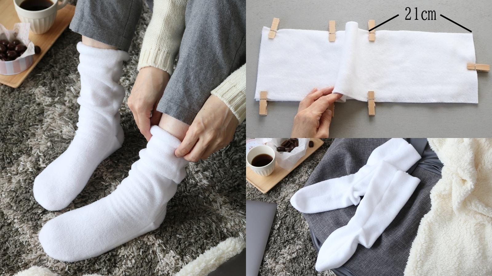 靴下 作り方