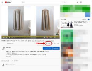 アメブロ Youtube
