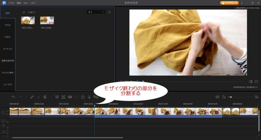 動画 編集 エフェクト 無料
