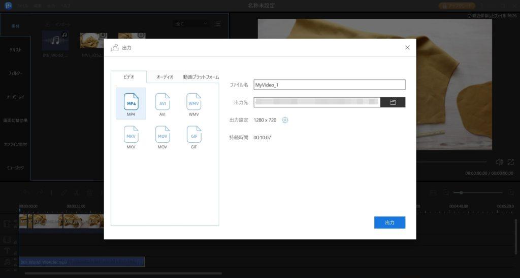 動画 に モザイク を かける ソフト フリー