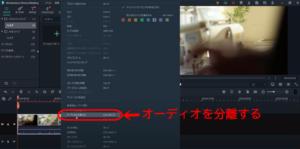 Filmora 動画編集 無料